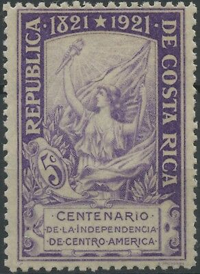 Costa Rica 1921 MLH Stamp | Scott #104 | Central American Independence