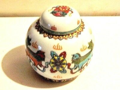 Exquiste Chinese White W/ Embossed Arts & Lions Porcelain Ginger Jar