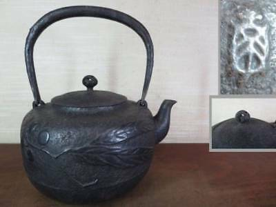 Japanese Antique KANJI old Iron Tea Kettle Tetsubin teapot Chagama 2169