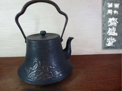 Japanese Antique KANJI old Iron Tea Kettle Tetsubin teapot Chagama 2170