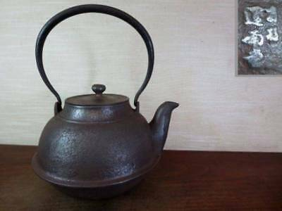 Japanese Antique KANJI old Iron Tea Kettle Tetsubin teapot Chagama 2177