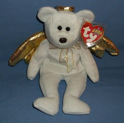 HALO II BEANIE Baby by TY - Retired and Rare - Mint Condition ... 093d68e7822