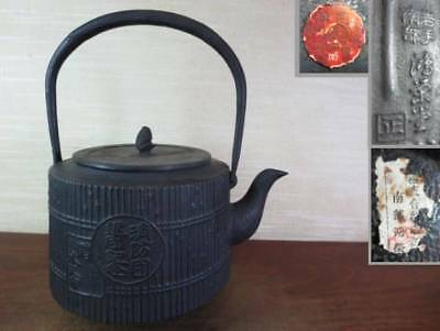 Japanese Antique KANJI old Iron Tea Kettle Tetsubin teapot Chagama 2183