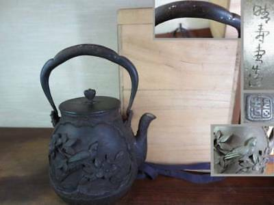 Japanese Antique KANJI old Iron Tea Kettle Tetsubin teapot Chagama 2186