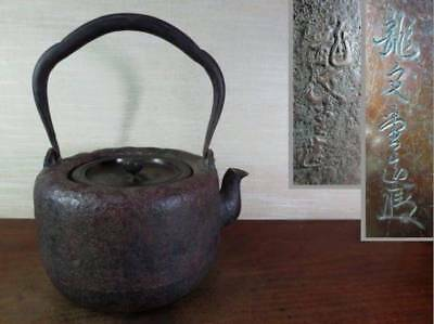 Japanese Antique KANJI old Iron Tea Kettle Tetsubin teapot Chagama 2191