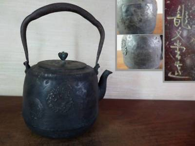 Japanese Antique KANJI old Iron Tea Kettle Tetsubin teapot Chagama 2192
