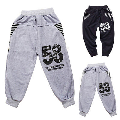 High Quality Casual Boys Harem Pants Kids Trousers Baby Bottoms Top