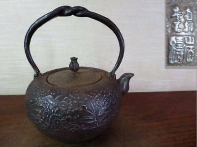 Japanese Antique KANJI old Iron Tea Kettle Tetsubin teapot Chagama 2199