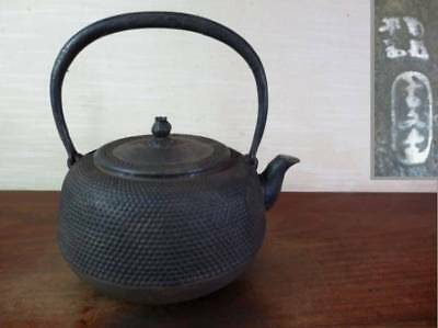 Japanese Antique KANJI old Iron Tea Kettle Tetsubin teapot Chagama 2200
