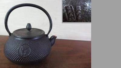 Japanese Antique KANJI old Iron Tea Kettle Tetsubin teapot Chagama 2208
