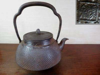 Japanese Antique KANJI old Iron Tea Kettle Tetsubin teapot Chagama 2219