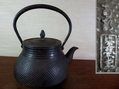 Japanese Antique KANJI old Iron Tea Kettle Tetsubin teapot Chagama 2222