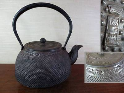 Japanese Antique KANJI old Iron Tea Kettle Tetsubin teapot Chagama 2225