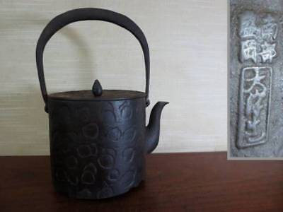 Japanese Antique KANJI old Iron Tea Kettle Tetsubin teapot Chagama 2227