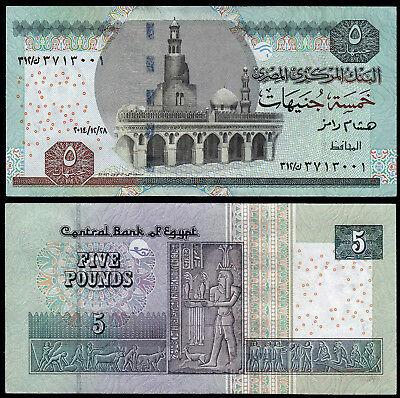 EGYPT 5 POUNDS (P63f) 2014 UNC