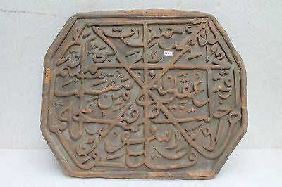 Antique Old Extreme Rare Islamic Arabic Engrave Big Terracotta Wall Plate NH2651