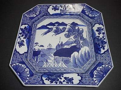 """A Large Japanese Arita Blue & White Charger """"willow Pattern"""" Late Edo Period"""