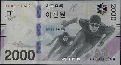 South Korea Pyeongchang 2018 Olympic Winter Games 2000 Won AA Prefix Folder UNC