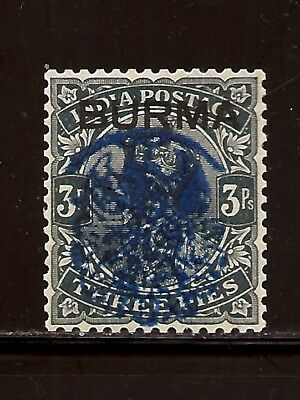 1942, Burma,Japan Occupation,Sgj22 Inverted, Mint,Kgvi, Peacock Overprint