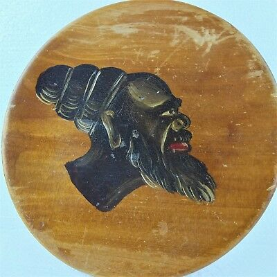 Vintage Wooden Wall Plaque Plate – Painted Image Of An Aboriginal Man In Profile