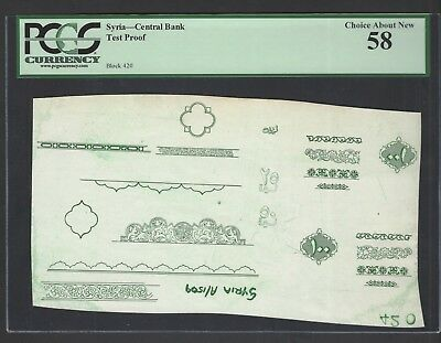 Syria - Central Bank Test 25-50-100 Lira Test Proof About  Uncirculated