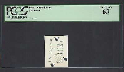 Syria - Central Bank Test 1-5-10-25-50-100 Kursh Test Proof Uncirculated