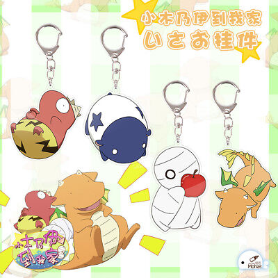 Miira no Kaikata How to keep a mummy silicone keychain Acrylic Gift Pre-order