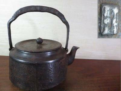 Japanese Antique KANJI old Iron Tea Kettle Tetsubin teapot Chagama 2242