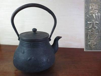 Japanese Antique KANJI old Iron Tea Kettle Tetsubin teapot Chagama 2246
