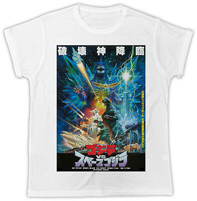 Cool Godzilla Colourful Japanese Movie Poster Unisex Cool Funny Tshirt