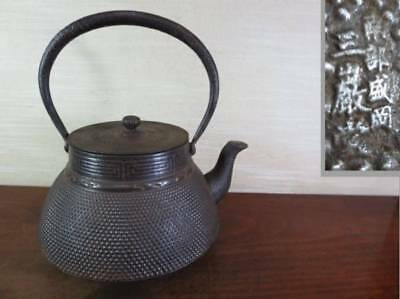 Japanese Antique KANJI old Iron Tea Kettle Tetsubin teapot Chagama 2248
