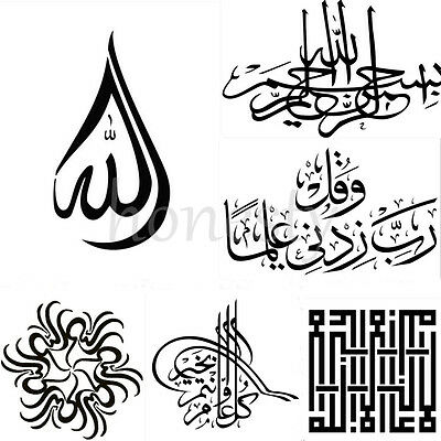 Islamic Wall Sticker Muslim Arabic Bismillah Calligraphy Decor Home Room D#crf