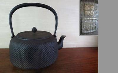 Japanese Antique KANJI old Iron Tea Kettle Tetsubin teapot Chagama 2266