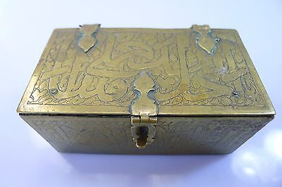 Rare Islamic Hinged Lid & Lock Closable Latch Brass Box With A Wooden Interior