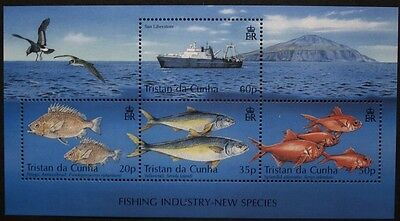 Extension of fishing industry to new species stamp sheet 2002, SG ref: MS748 MNH