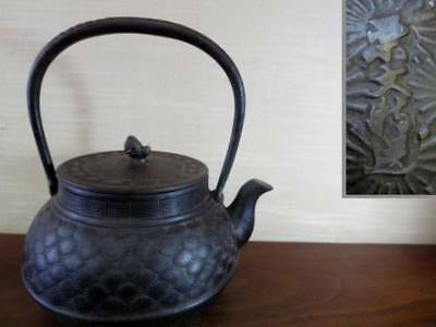 Japanese Antique KANJI old Iron Tea Kettle Tetsubin teapot Chagama 2270
