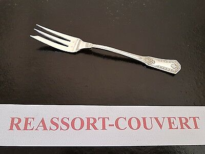 Fork Cake Sfam Without Gene Empire 16.4 Cm Metal Silver 1306 17