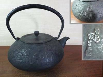 Japanese Antique KANJI old Iron Tea Kettle Tetsubin teapot Chagama 2271