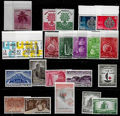 Pakistan 1958 to 1966 - 10 Issues MNH