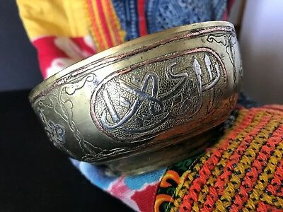 Old Syrian Damascus Inlaid Brass Bowl …with beautiful copper and silver inlaid