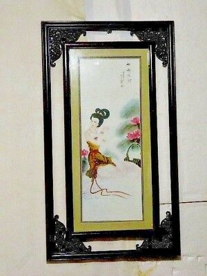 Fine Chinese Art Female Portrait Orig Water Color Painting Ornate Glass Framed