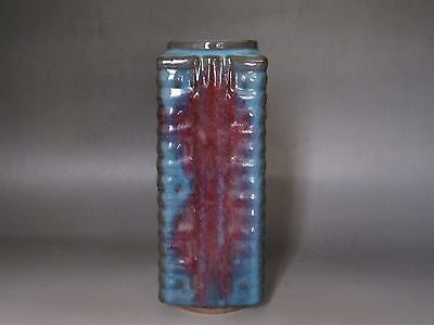 China Jun kiln Jun porcelain Vase Azure with red glaze Jade Cong shape vase