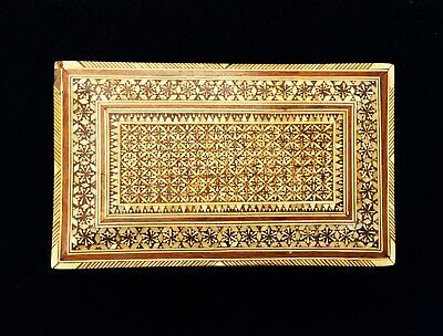 Vintage Syrian Hand Made Intercate Inlaid Mosaic Pearl Bone Box Rare
