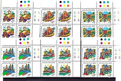 """Hong Kong, 1999, """"tourism Joined With Singapore"""" Block Of 4 Stamp Set Mint Nh"""