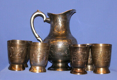 Vintage Silver Plated Floral Engraved Set 6 Mugs Goblets & Pitcher