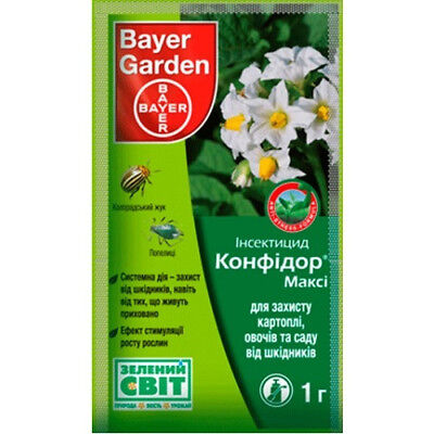 BUY 2 GET 3!!! Confidor Maxi 1g. Insecticide Fertilizers To protect the garden