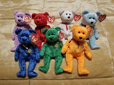 Ty Beanie Baby Babies 10 Years Rare Decade Set of 7 Exclusive Bears MWMT!