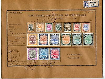 South Sudan 1948 full set of 16 stamps on First Day Cover SG96-111 AR267
