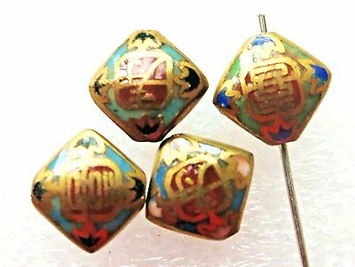 Rare 4 Mini Antique Vintage Chinese Fine Message Cloisonne Beads 2 Side Must See