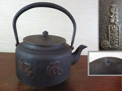 Japanese Antique KANJI old Iron Tea Kettle Tetsubin teapot Chagama 2287